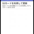 n-06c_update_01