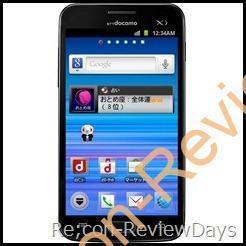 Samsung GALAXY S II LTE SC-03D スペック一覧