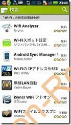 SoftBankのWi-FiホットスポットはSIM無しだと利用できないのか?