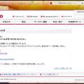 so02d_docomo_kousiki_sakujyo