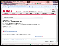 Xperia NX (SO-02D)に引き続き、Galaxy Nexus (SC-04D)も生産終了、公式サイト削除へ #docomo #samsung #sc04d #android_jp
