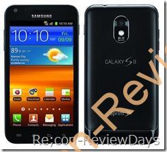 auよりSamsungのGalaxy S II Epic 4Gが登場か?