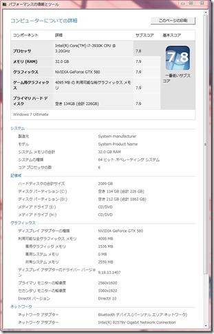12.03.06_mainpc_wei