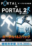Portal、Portal2のプレイ動画で1日が終わる
