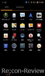 Screenshot_2013-03-13-11-42-17