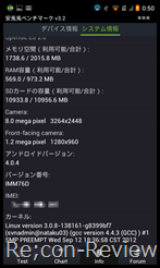 Screenshot_2013-03-14-00-50-27