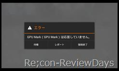 Screenshot_2013-03-25-17-54-20