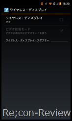 Screenshot_2013-03-25-18-20-46
