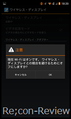 Screenshot_2013-03-25-18-20-59