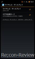 Screenshot_2013-03-25-18-21-13