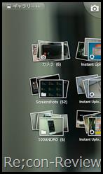 Screenshot_2013-03-25-18-23-36