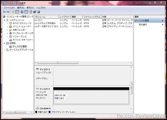 Toshiba_DT01ACA200_computer_kannri