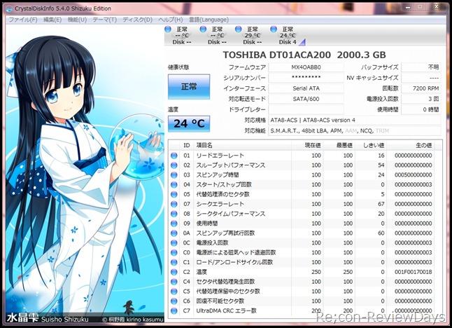 Toshiba_DT01ACA200_crystaldiskinfo