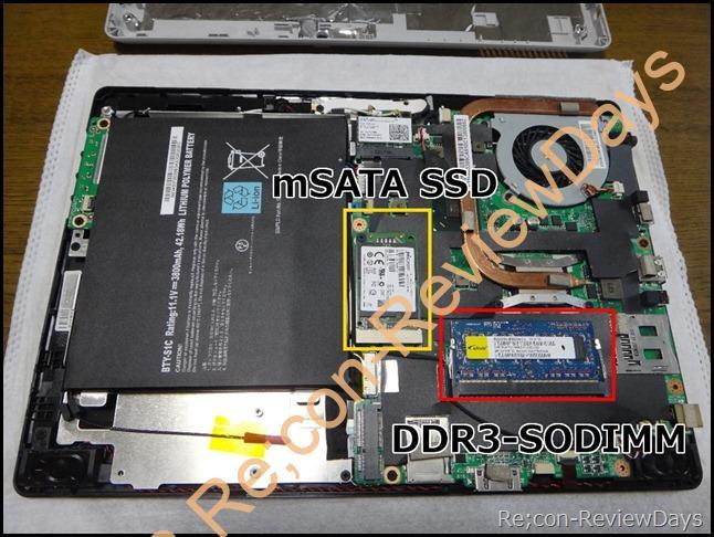 ONKYOのスレートPC「TW3Aシリーズ」はメモリとSSDの交換が可能