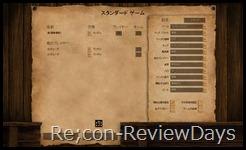 AoK HD 2013-04-08 01-07-42-70