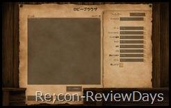 AoK HD 2013-04-08 02-16-15-45