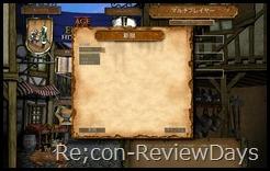 AoK HD 2013-04-08 02-16-31-70