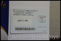 DSC03089_kai