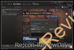 Age of Empires II HD Editionの発売日が4月10日から4月8日に前倒し。既にプレイ可能
