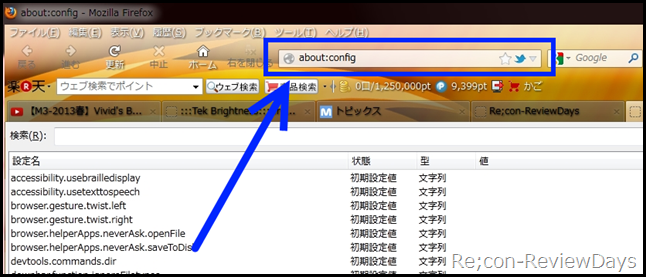 firefox_about_config