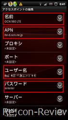 screenshot_2013-04-10_0041