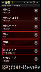 screenshot_2013-04-10_0042
