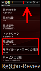 screenshot_2013-04-10_0043