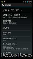 Screenshot_2013-05-02-15-45-45