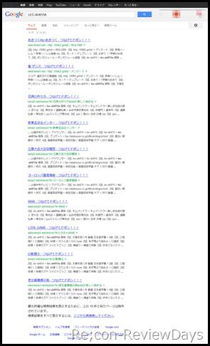 lec-ah815a_google_kennsaku