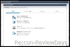 lt18i_android4.0_update_02