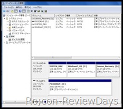 thinkpad_x230_2306cto_hdd_aki_02