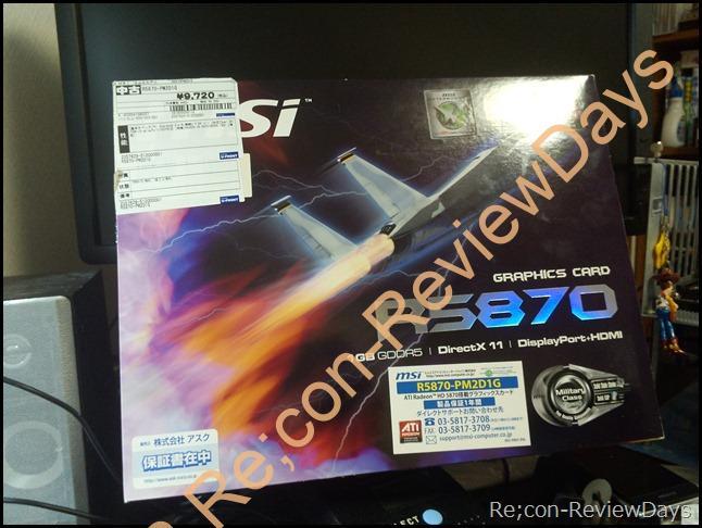 検証用に中古のRadeon HD 5870 1GBを購入