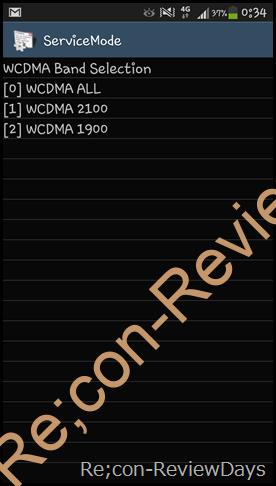 Samsung Galaxy S IV SHV-E300Kの対応バンドを確認してみた