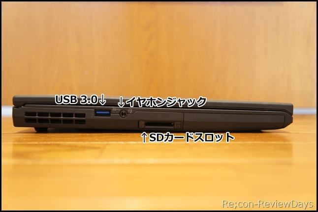 DSC04463_kai