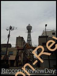 ~2013.07.06 日本橋旅行記~