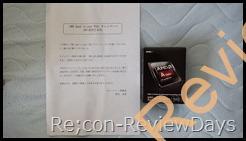 AMD 『Send in your VGAキャンペーン』の商品はA10-6800Kでした
