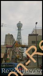 ~2013.07.27 日本橋旅行記~