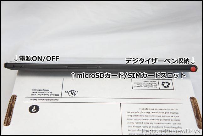 DSC05083_kai