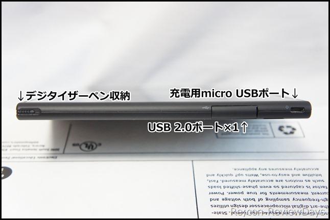 DSC05090_kai