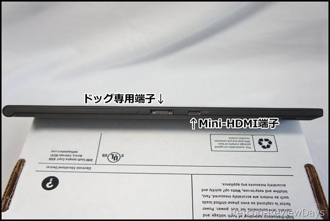 DSC05094_kai