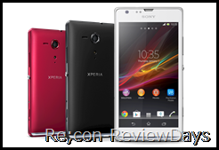 EXPANSYS Japanや1shopにてXperia SP (C5303) Redが発売開始、お値段は約3.4万円から