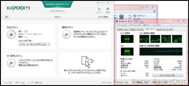 a10_6800K_kaspersky_2013_virus