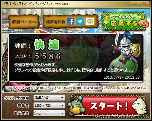 a10_6800K_onboard_dqx_teifuka