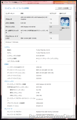 a10_6800K_onboard_win7experienceindex_ddr3-2133