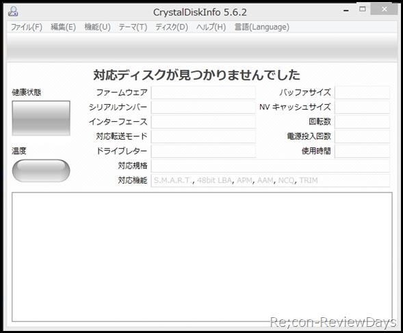 lenovo_thinkpad_tablet2_crystaldiskinfo