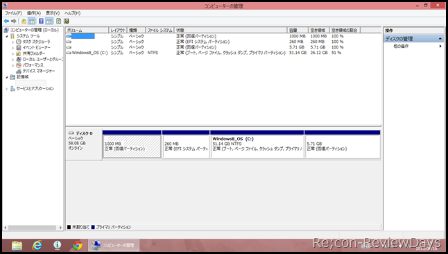 lenovo_thinkpad_tablet2_ssd_partition