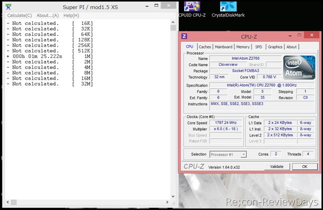 lenovo_thinkpad_tablet2_superpimod_1.5_xs