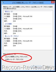 microsoft_surface_pro_launguage_english_13