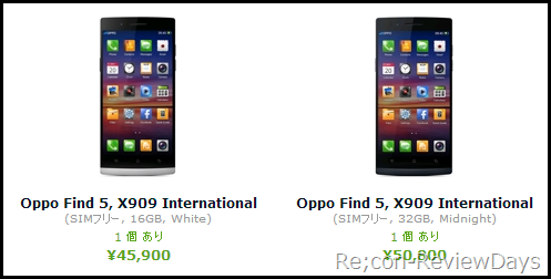 oppo_store_expansys_japan