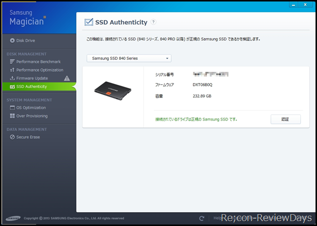 samsung_magician_ssd_840_250gb_ssd_authenticity